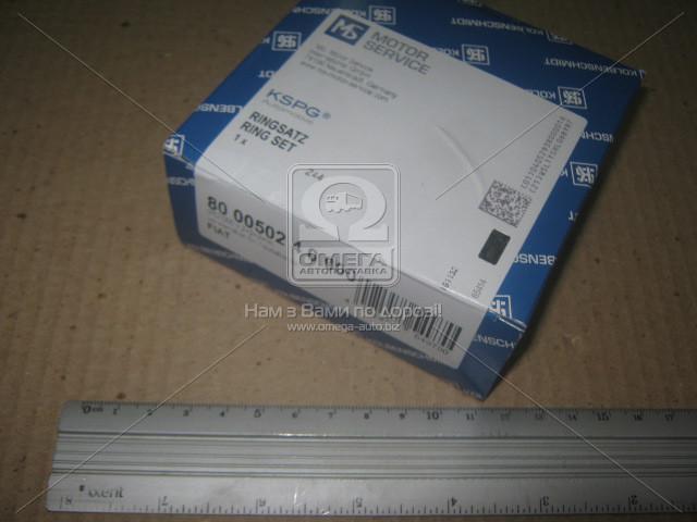 Кольца поршневые FIAT 82.00 1.9JTD 2x2x2 (пр-во KS) 800050210000