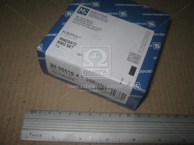 Кольца поршневые VAG 80.01 1.9TDi (пр-во KS) 800051610050