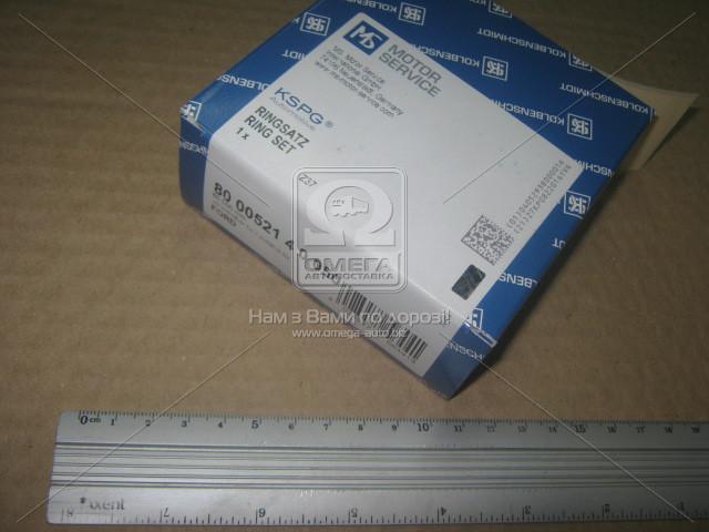 Кільця поршневі FORD 86.50 2.0 DOHC (пр-во KS) 800052110050