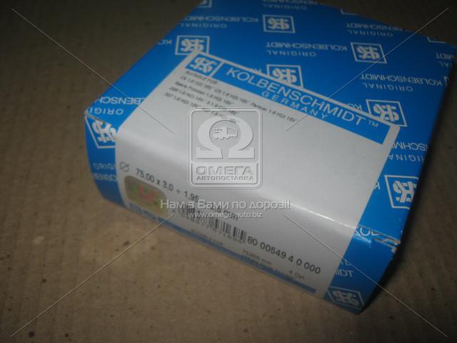 Кольца поршневые PSA 75.00 1.6HDi 16V DV6TED4 Euro4 3x1.95x2.5 (KS) 800054910000