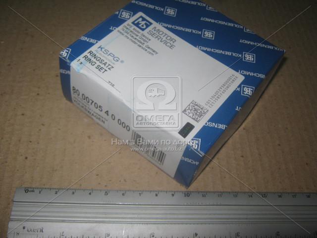 Кольца поршневые VAG 81.01 2.0TDI 16V 1.75x2x3 (пр-во KS) 800070510000