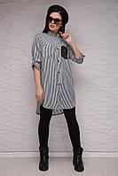 Удлиненная рубашка свободного кроя Тренд