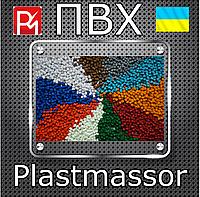 Вяжущие материалы, сухие строительные смеси из поливинилхлорид ПВХ на заказ