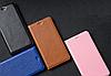 """Nokia Lumia 925 оригинальный кожаный чехол книжка из НАТУРАЛЬНОЙ ТЕЛЯЧЬЕЙ КОЖИ противоударный """"BULL"""", фото 2"""