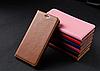 """Xiaomi Redmi 5A оригинальный кожаный чехол книжка из натуральной кожи магнитный противоударный """"BULL LEATHER"""", фото 3"""