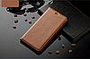 """Xiaomi Redmi 5A оригинальный кожаный чехол книжка из натуральной кожи магнитный противоударный """"BULL LEATHER"""", фото 4"""