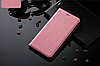 """Xiaomi Redmi 5A оригинальный кожаный чехол книжка из натуральной кожи магнитный противоударный """"BULL LEATHER"""", фото 7"""