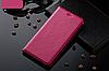 """Xiaomi Redmi 5A оригинальный кожаный чехол книжка из натуральной кожи магнитный противоударный """"BULL LEATHER"""", фото 9"""