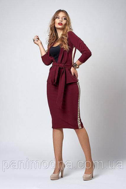 Модный Костюм Блуза+Юбка+Пояс. Цвет Бордо. Брошка в подарок