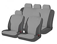 Авточехлы Hadar Rosen PASS полный комплект на салон ✓ цвет:светло-серый-темно-серый