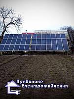 Сонячна електростанція 17 кВт с. Гаї-Дітковецькі