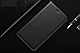 """Xiaomi Mi Mix 2s оригинальный кожаный чехол книжка из натуральной кожи магнитный противоударный """"PLATINUM C"""", фото 6"""