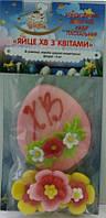 """Великодній декор """"Яйці ХВ з квітами"""" Добрик уп28"""
