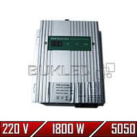 RGB контроллер для ленты 220 В c DMX интерфейсом.
