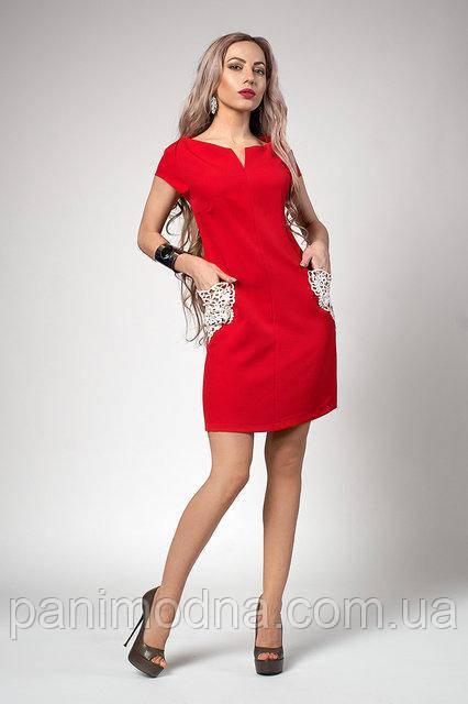 Красное Платье с кружевными карманами макраме 42. 44. 46. 48