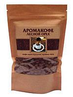 Кофе Аромакофе лесной орех 150 гр