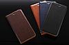 """MEIZU PRO 5 оригинальный кожаный чехол книжка из натуральной кожи магнитный противоударный """"TOROS"""", фото 3"""