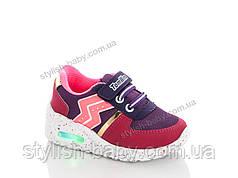 Детская спортивная обувь с подсветкой. Детские кроссовки бренда Cinar для девочек (рр. с 22 по 25)