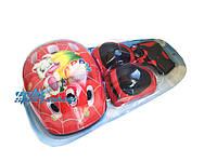 Набор роликовой защиты (шлем, наколенники, налокотники, перчатки)