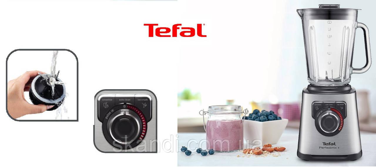 Блендер Tefal Perfectmix 1200W  ( 28000 об/мин )