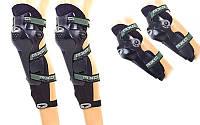 Комплект мотозащиты (колено, голень + предплечье, локоть) 4шт AXO  (пластик, PL,неопр,черный)