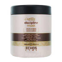 Маска для непослушных волос SELIAR DISCIPLINE Echosline 1000 мл