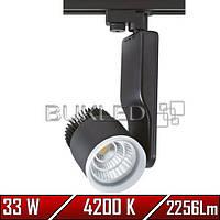 Трековый светильник 33 Вт, 220 В, 2256 Лм, фото 1