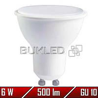 Светодиодная лампа 6Вт, 220 В, GU10 , 500 Лм, Mr16