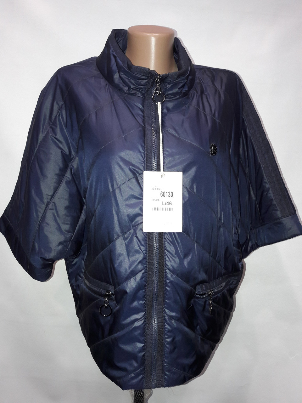 """button""-демисезонная куртка 60-130 синий"