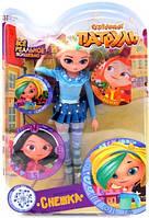 Кукла шарнирная Сказочный патруль РС2020