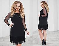 Красивое женское платье с бахромой большого размера