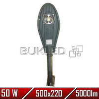 Светильник уличный столобовой 50 Вт, 5000 Лм