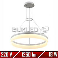 Люстра Led 18 W 4000K 1260 Lm ROYAL-18