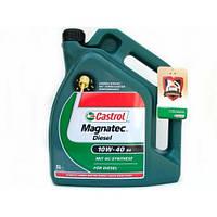Моторное масло CASTROL Magnatec Diesel 10W-40 B4 5л