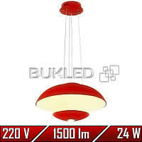 Люстра Led 24 W 4000K 1500 Lm VISTA (Красный)