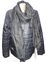 """button""-демисезонная куртка 58-688"