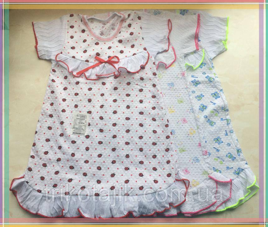 0c1893b5333 Ночная рубашка на девочку жатка - Трикотажик trikotajik.prom.ua в Одессе