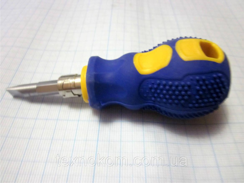 Отвертка двухсторонняя, компактная, прорезиненная ручка