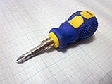 Отвертка двухсторонняя, компактная, прорезиненная ручка, фото 2