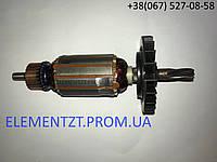 Якорь перфоратора Bosch 2-26 (153*35 6-з лево) ПОЛЬСКИЙ