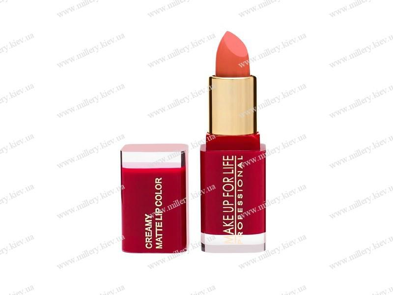 Матовая помада  для губ (Reamy Matte Lip Color) №4