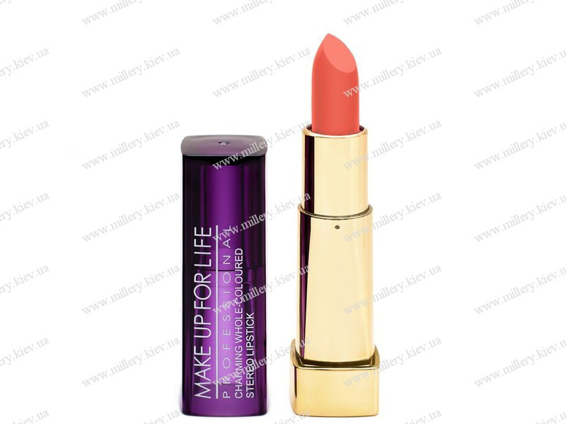 Помада для губ (Charming Whole-Coloured Stereo Lipstick) №9