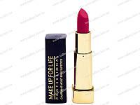 Увлажняющая помада  для губ (Charming Moist Envy Lipstick) №04