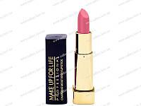 Увлажняющая помада  для губ (Charming Moist Envy Lipstick) №07