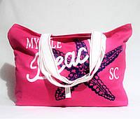 """Розовая женская сумка из ткани """"Звезда"""" WUU-200449, фото 1"""
