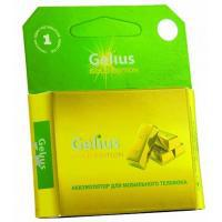 Аккумулятор для мобильных телефонов Gelius 29726