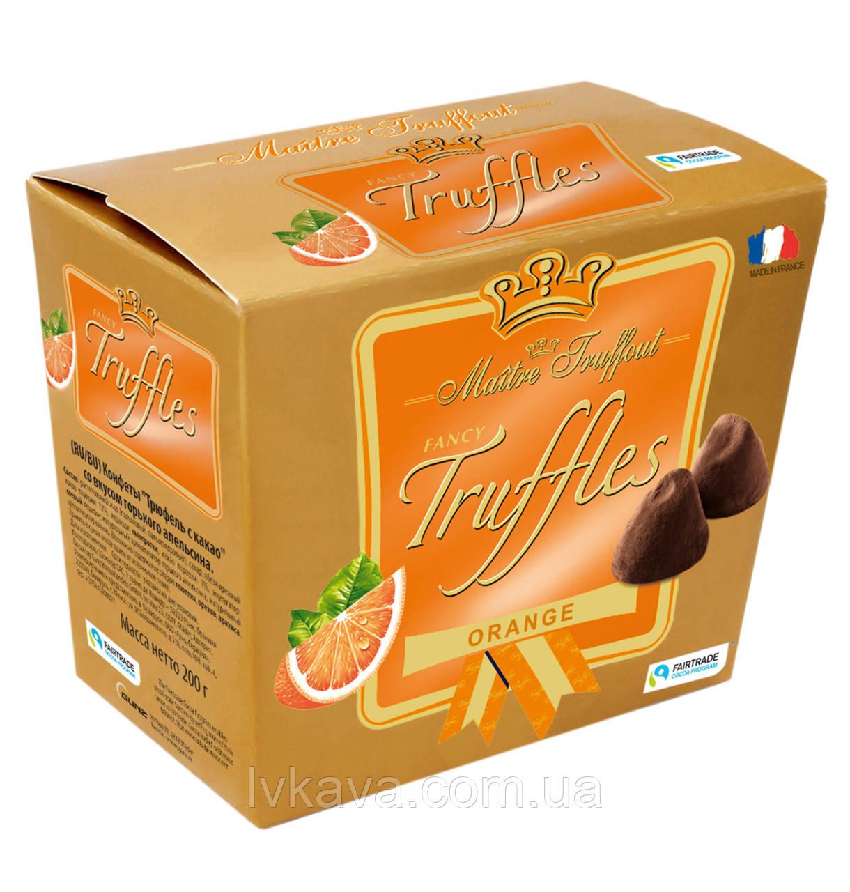 Конфеты трюфели Fancy gold truffles orange   Maitre Truffout  , 200 гр