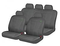 Авточехлы Hadar Rosen PHOSPHOR полный комплект на салон ✓ цвет:серый-зеленая строчка