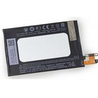 Аккумулятор для мобильных телефонов PowerPlant DV00DV6188