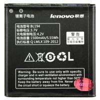Аккумулятор для мобильных телефонов PowerPlant DV00DV6233